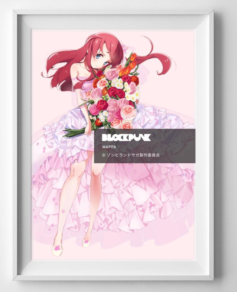 certificate artwork