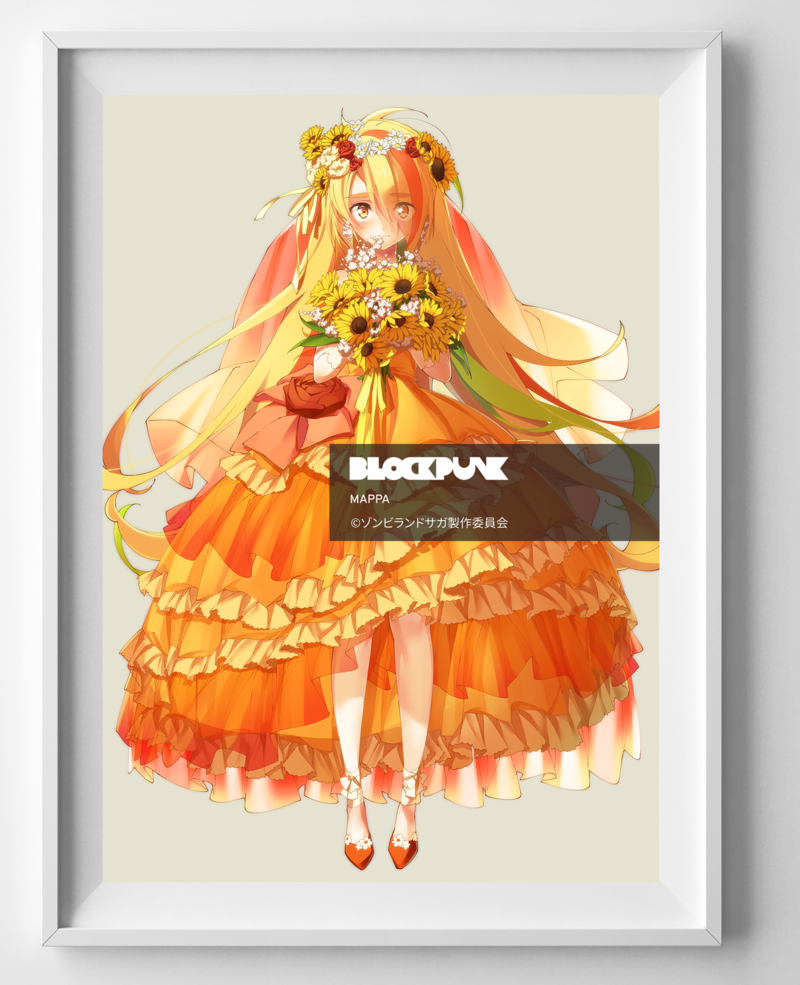 a2-saki-nikaido-wedding-dress